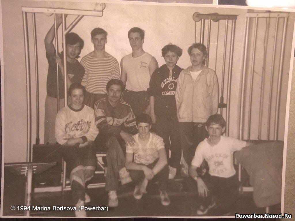 Группа воспитанников П.П. Козырева, 1994 год