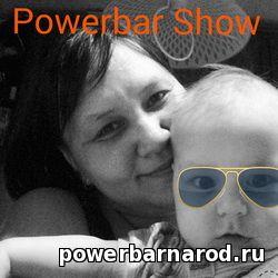 На youtube PowerbarShow